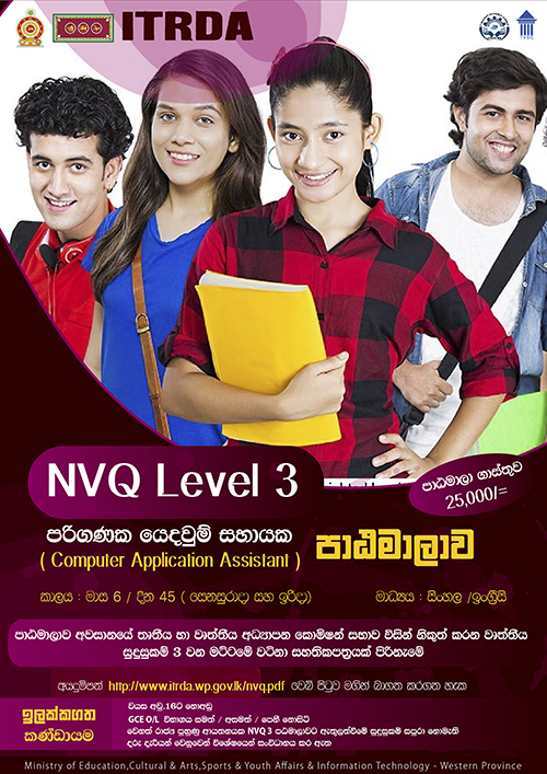 NVQ Level 3 Courses for Students